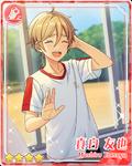 (Pugilist's Apprentice) Tomoya Mashiro