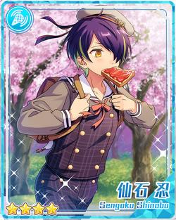 (Shy 1st Year) Shinobu Sengoku Bloomed