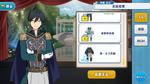 Hokuto Hidaka First Prince Outfit