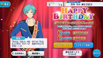 Kanata Shinkai Birthday 2017 Campaign