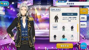 Nagisa Ran SS Outfit