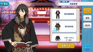 Rei Sakuma Setsubun Outfit