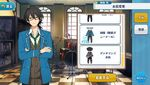 Rei Sakuma Student Uniform (Glasses + Ponytail) Outfit
