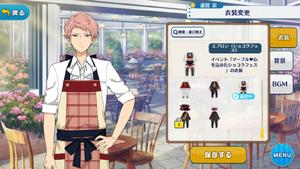 Shu Itsuki Apron (Chocolat Fes) Outfit