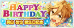 Tomoya Mashiro Birthday 2019 Banner