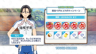 Yowamushi Pedal Collaboration Day 5 Login Bonus