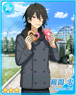 (Amusement Park Enjoyment) Rei Sakuma Bloomed