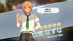 (Intricate Marble Ice Cream) Nazuna Nito Scout CG