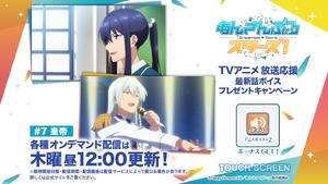 Anime Seventh Episode New Voice Lines Login Bonus