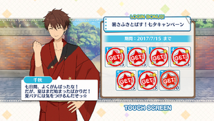 Blow away the heat! Tanabata Campaign Chiaki Morisawa Day 7