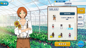 Hinata Aoi Summer Flowers Outfit