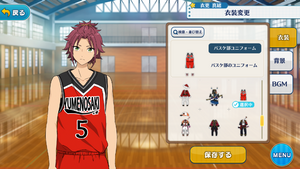 Mao Isara Basketball Club Uniform Outfit