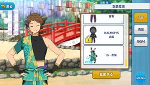 Mitsuru Tenma Yoichi Outfit