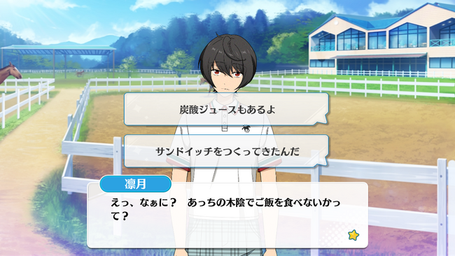 Summer Sky*Galloping Cheval Live Ritsu Sakuma Special Event 3