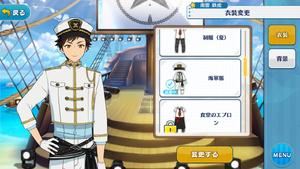 Tetora Nagumo Navy Outfit