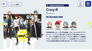 CrazyB In-Game Unit Profile 2020