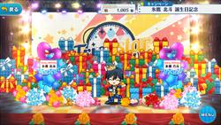 Hokuto Hidaka Birthday 2017 1k Stage