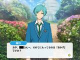 Greeting Events/Kanata Shinkai