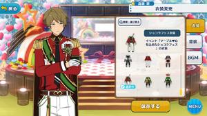 Midori Takamine Chocolat Fes Outfit