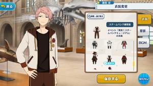 Shu Itsuki Steampunk Practice Outfit