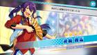 (4th Anniversary) Souma Kanzaki Scout CG