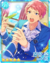 (Gravekeeper of the White Lily) Shu Itsuki
