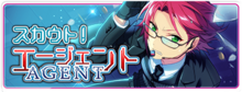 Agents Banner