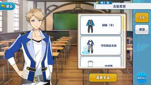 Arashi Narukami Academy Idol Uniform Outfit