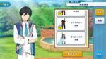Hokuto Hidaka Yume100 Collab Outfit