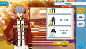 Izumi Sena Chocolat Fes Outfit