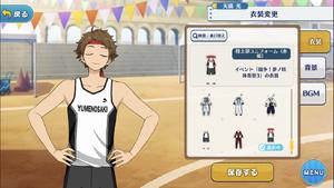 Mitsuru Tenma Track Uniform (Red Team) Outfit