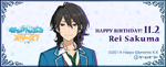 Rei Sakuma Birthday 2017 Gamegift Banner