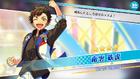 (4th Anniversary) Tetora Nagumo Scout CG