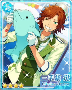 (Mama and Dolphin) Madara Mikejima Bloomed