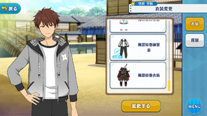 Chiaki Morisawa Scroll of Elements Practice Outfit
