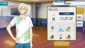 Eichi Tenshouin Tanabata Practice Outfit
