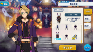Makoto Yuuki Halloween Outfit
