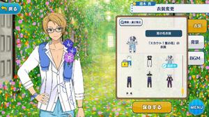 Makoto Yuuki Summer Flowers Outfit