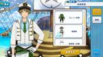 Midori Takamine Navy Outfit