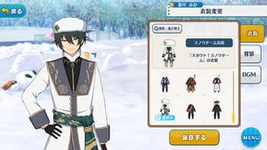Mika Kagehira Snow Globe Outfit