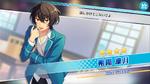 (Devil's Temptation) Ritsu Sakuma Scout CG