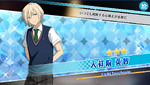 (Emperor's Plan) Eichi Tenshouin Scout CG