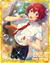 (King of Sweets) Tsukasa Suou