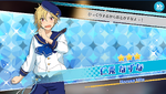 (Secret Training) Nazuna Nito Scout CG