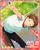 (Substantial Jump) Mitsuru Tenma