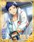(Trainer's Smile) Yuzuru Fushimi