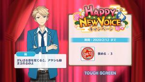 Arashi Narukami Happy New Voice Login