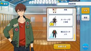 Chiaki Morisawa Aviator Jacket Outfit