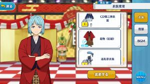 Hajime Shino Kimono (Red Team) Outfit