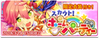 Home Party Banner